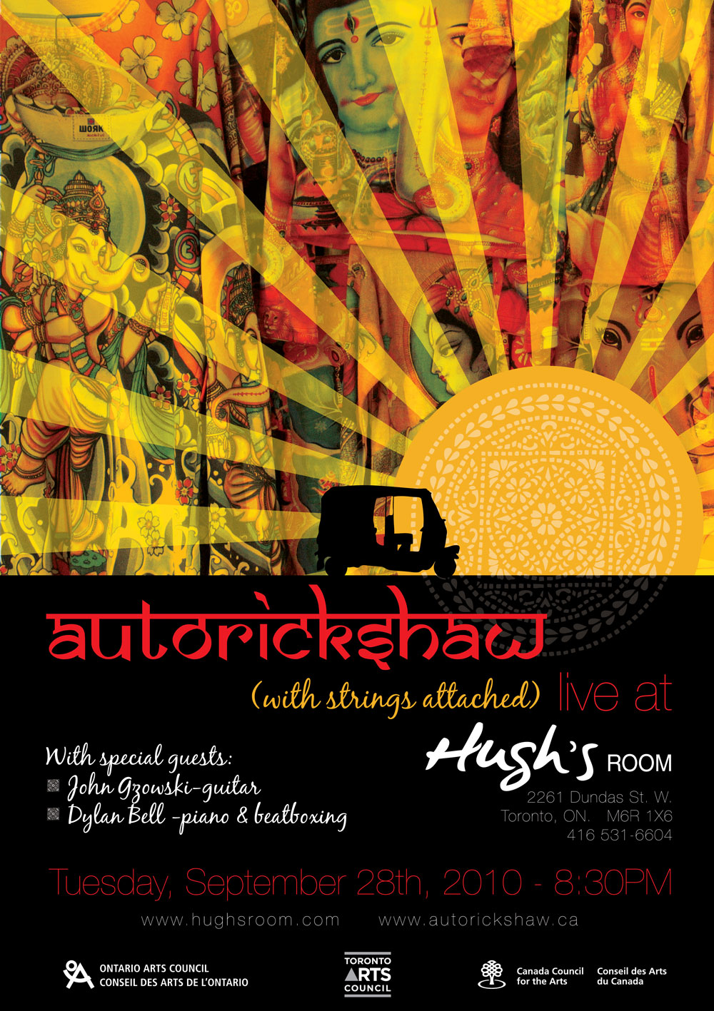 autorickshaw_live_at_hughs_room